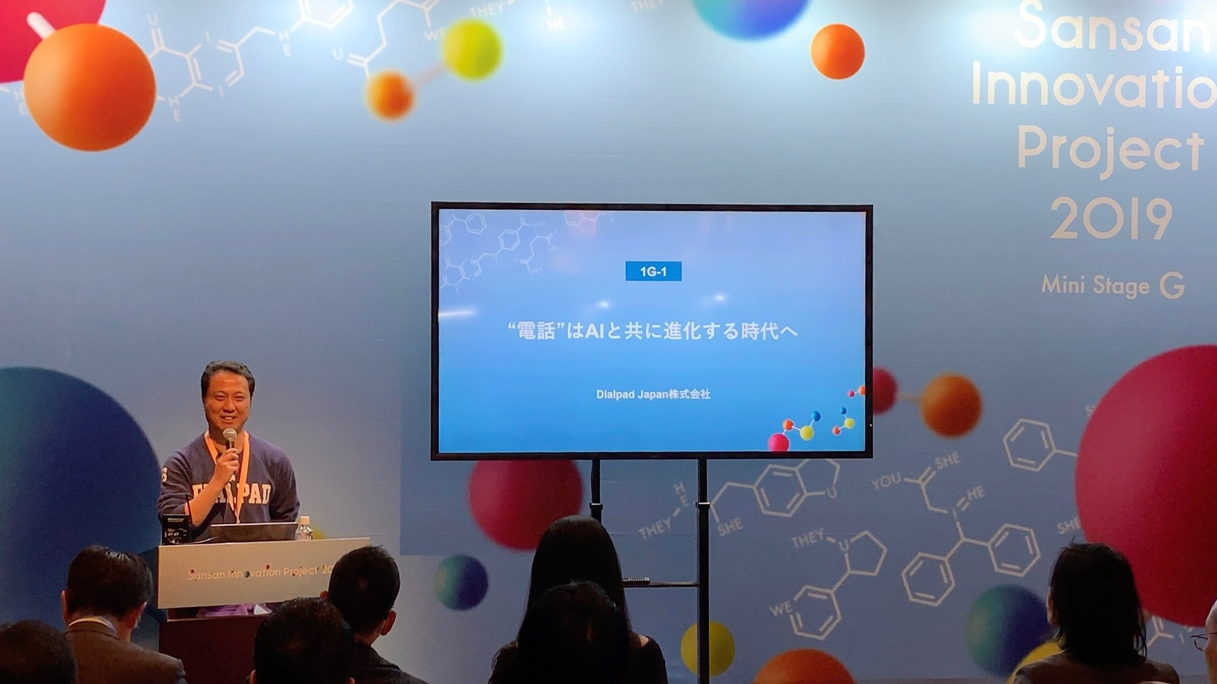 【Sansan Innovation Project 2019にて_2019.3.14】