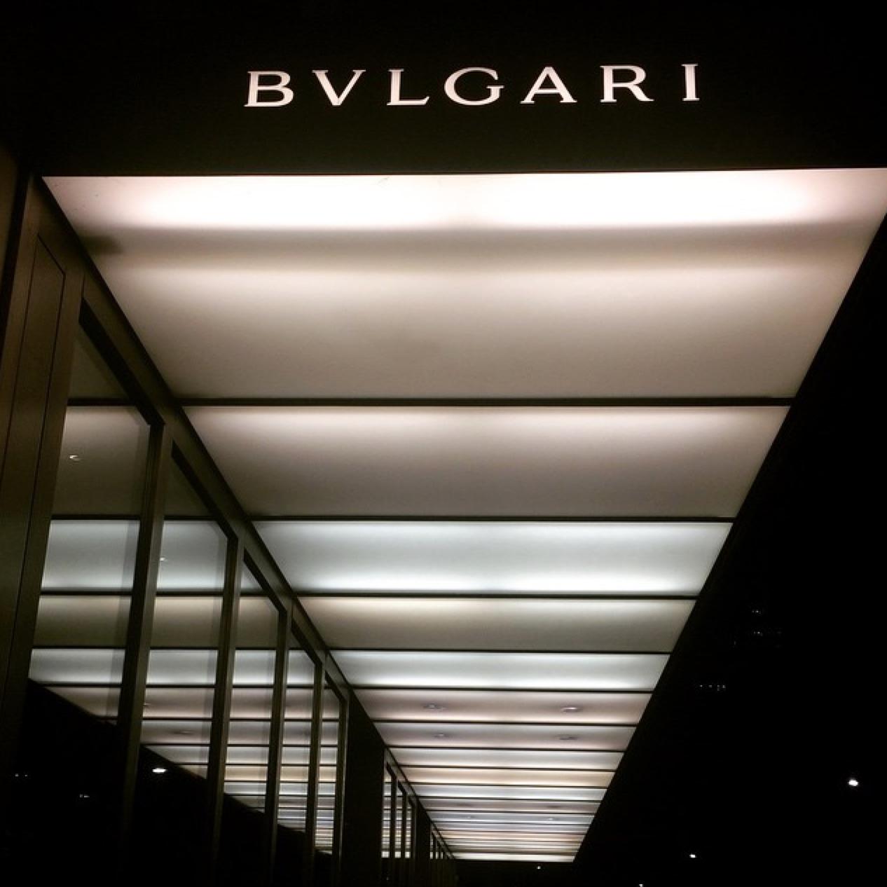Knightsbridge Bulgari hotel.png