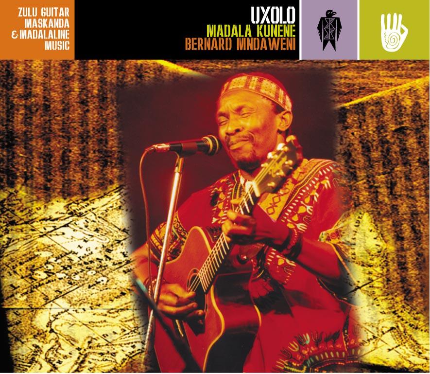 Uxolo for web.jpg