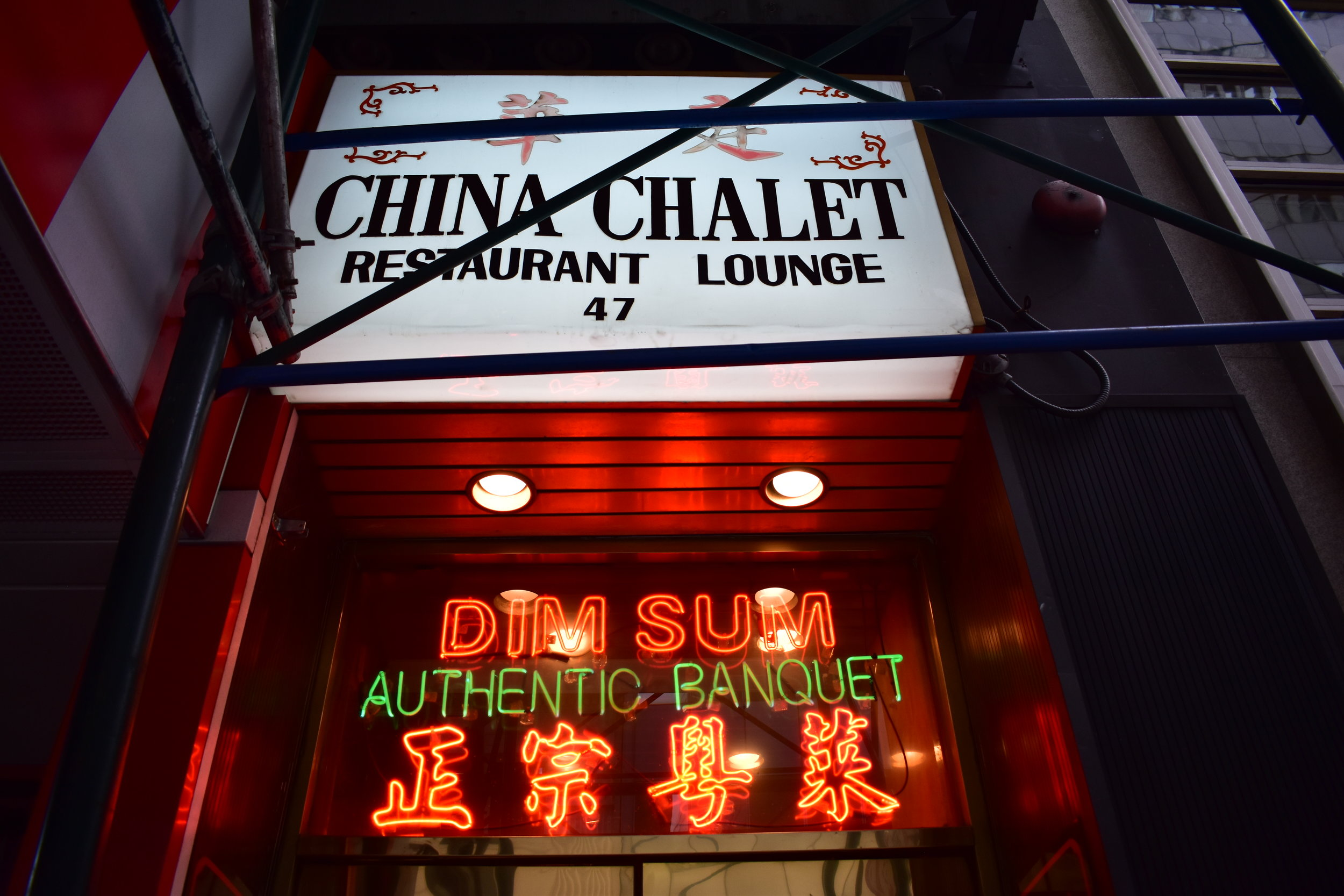 China Chalet on Broadway, NYC. || Photo credit to Meg Capone.