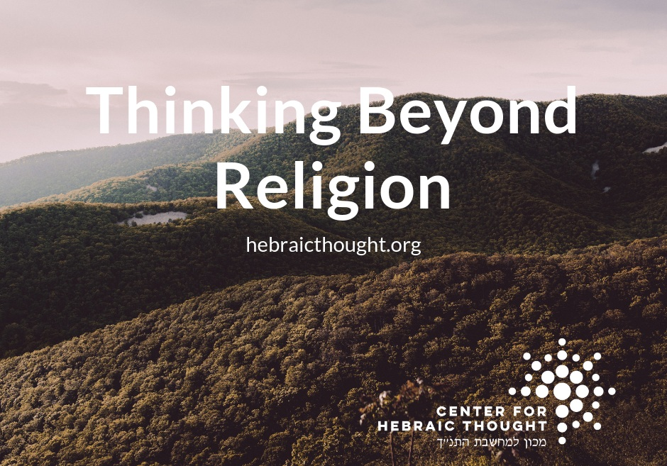 """""""Thinking Beyond Religion"""" logo. 