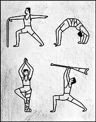 25 -crippled yogis.jpg