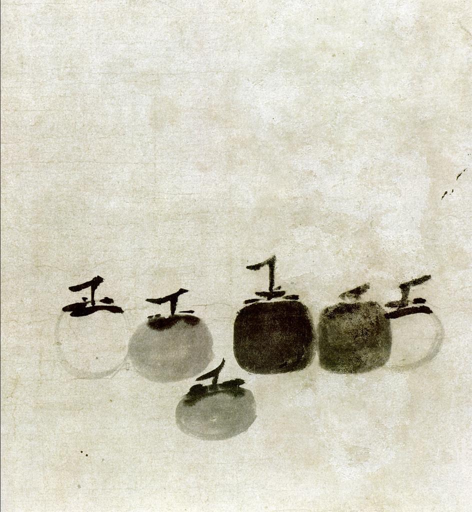 Six Persimmons.jpg