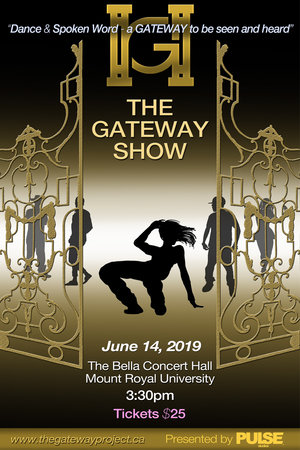 2019 - The Gateway Show