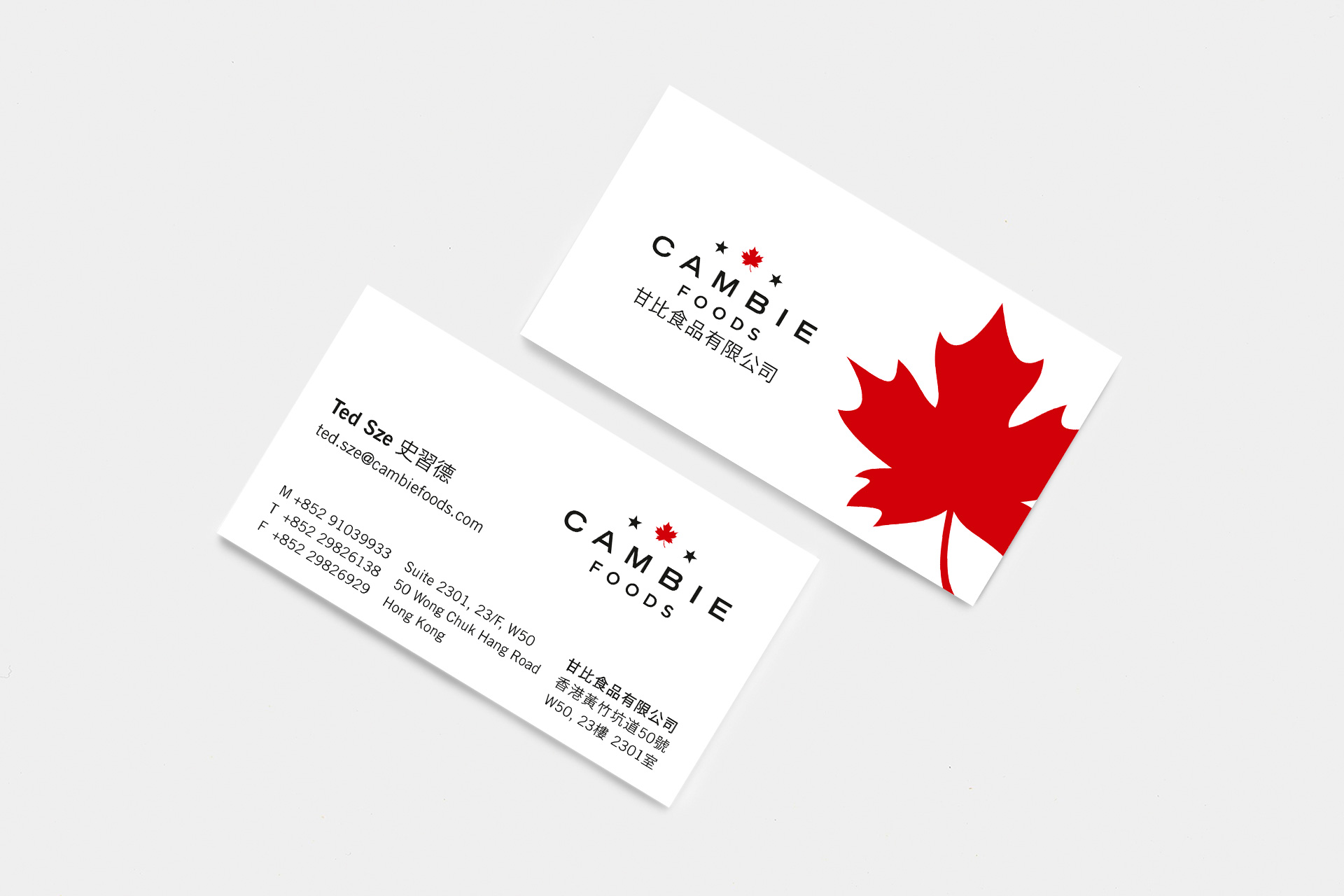cambie-businesscards.jpg