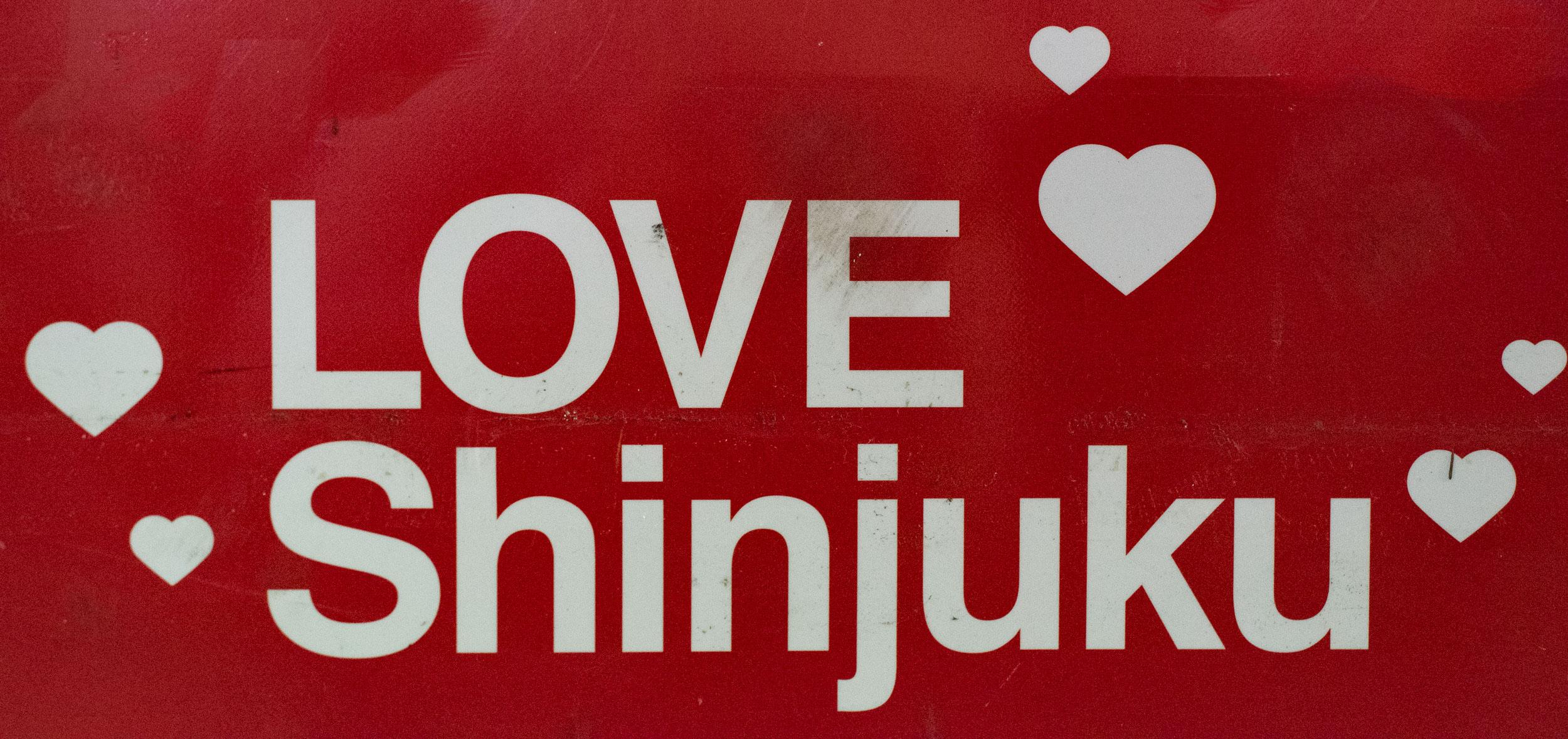Love Shinjuku.jpg