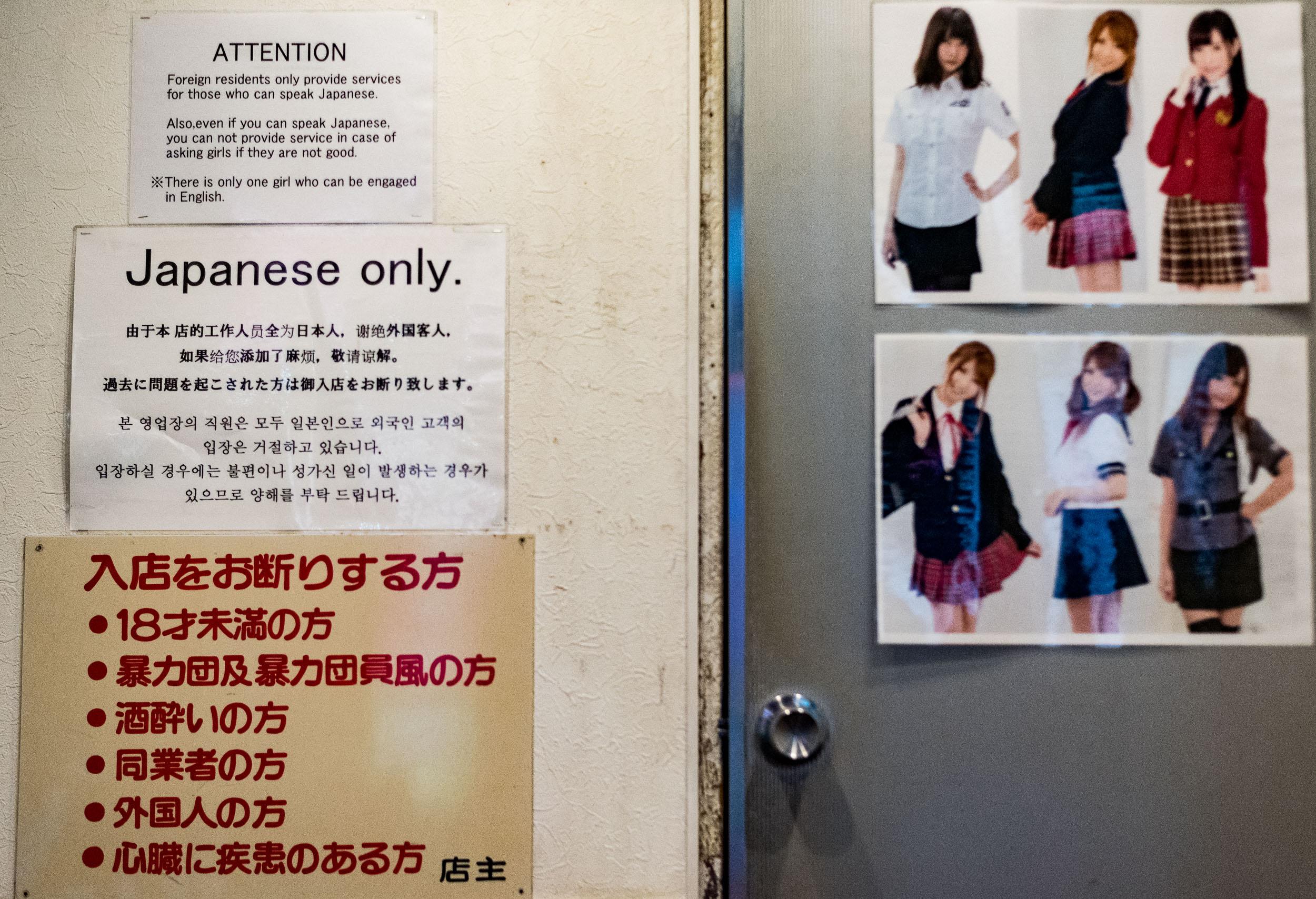 Love Shinjuku-8.jpg