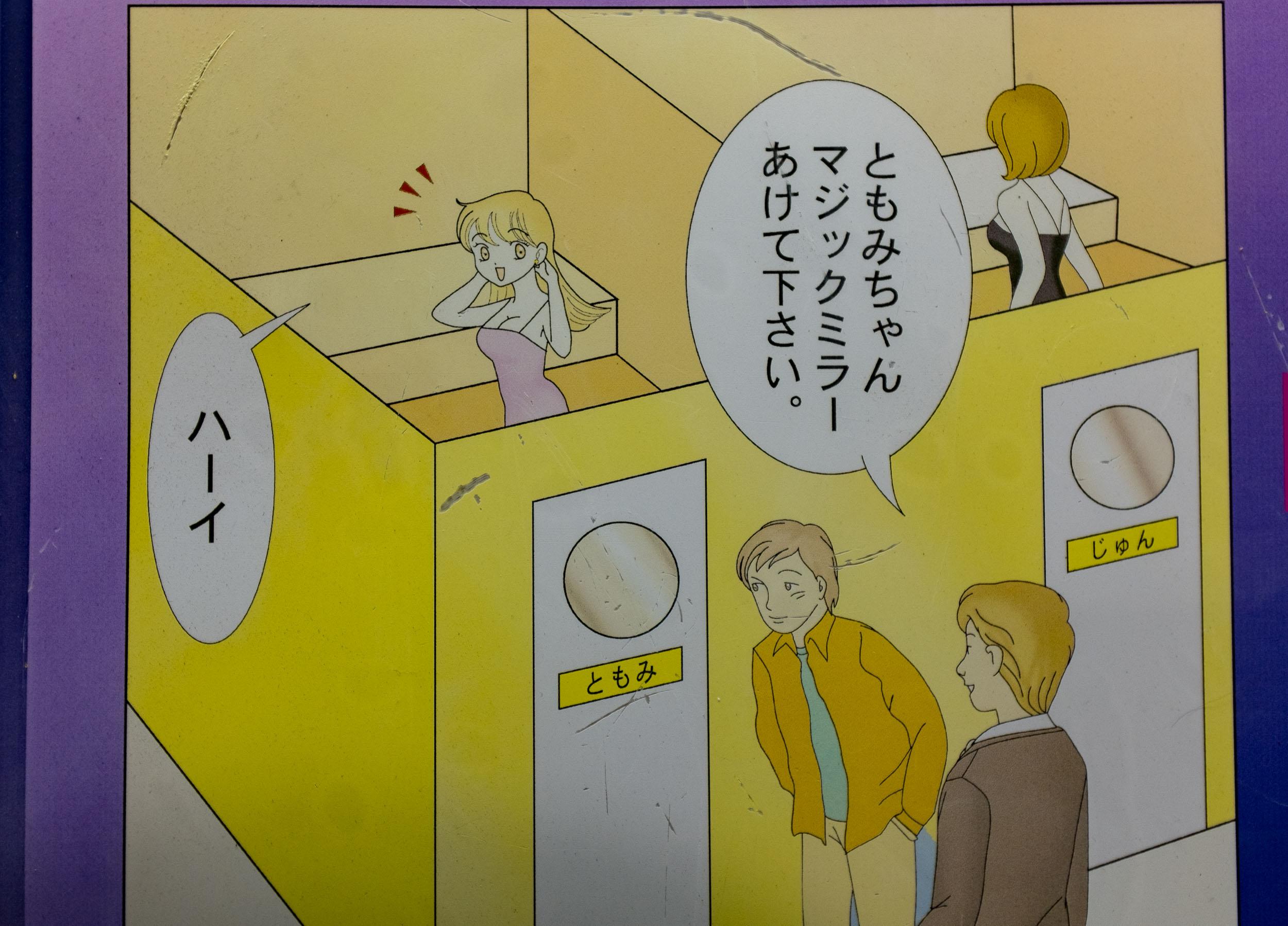 Love Shinjuku-11.jpg