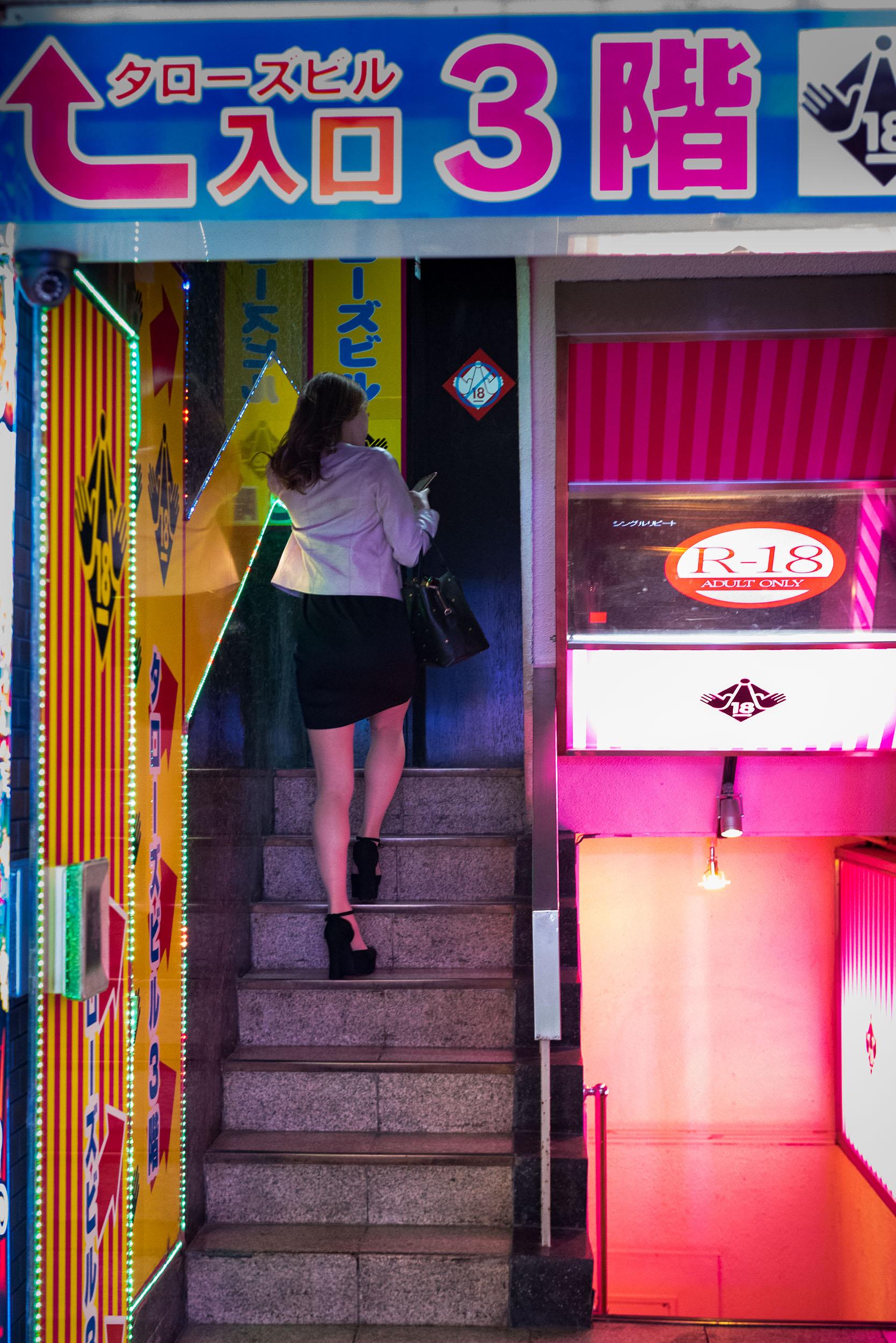 Love Shinjuku-14.jpg