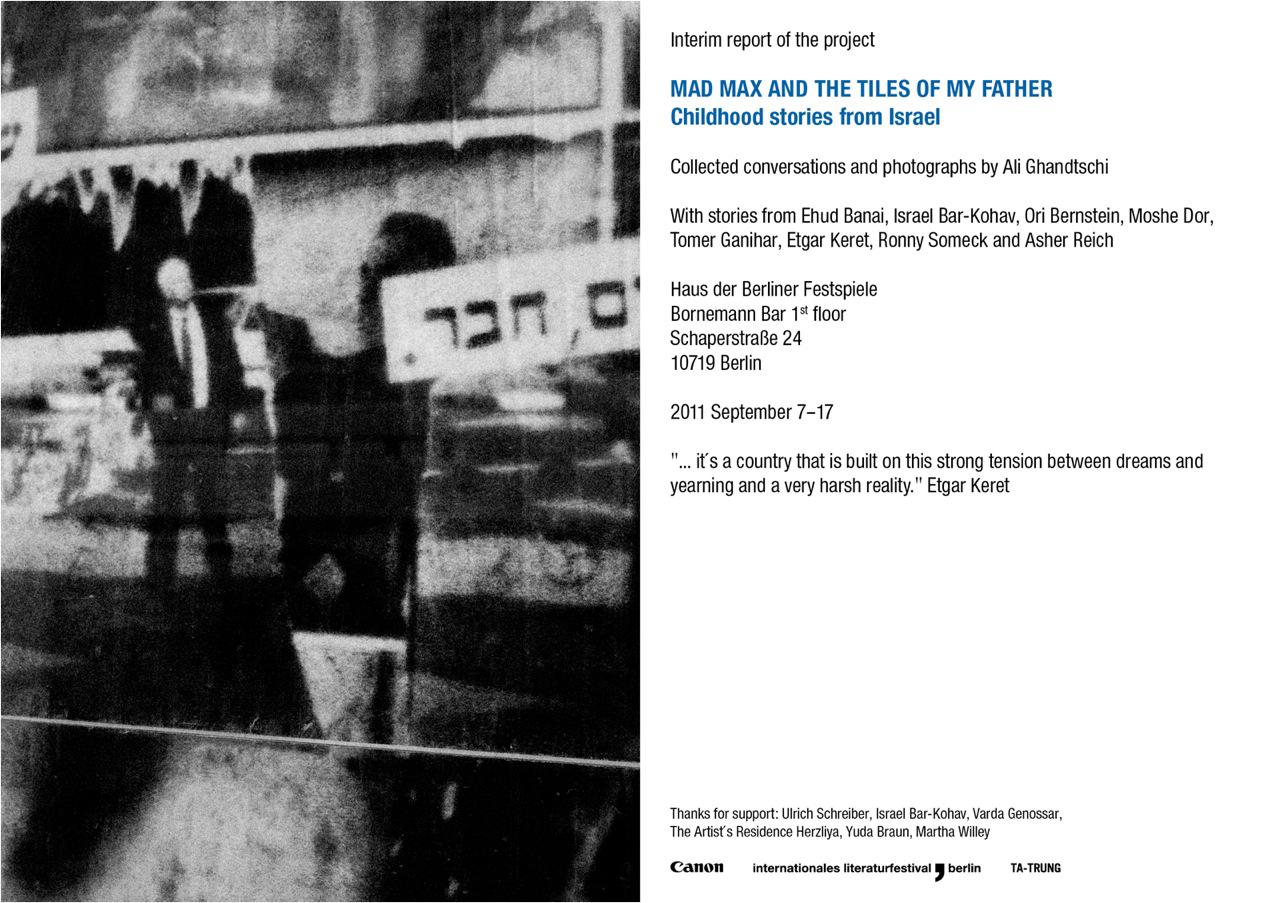 Einladung zum Israel Projekt 2011
