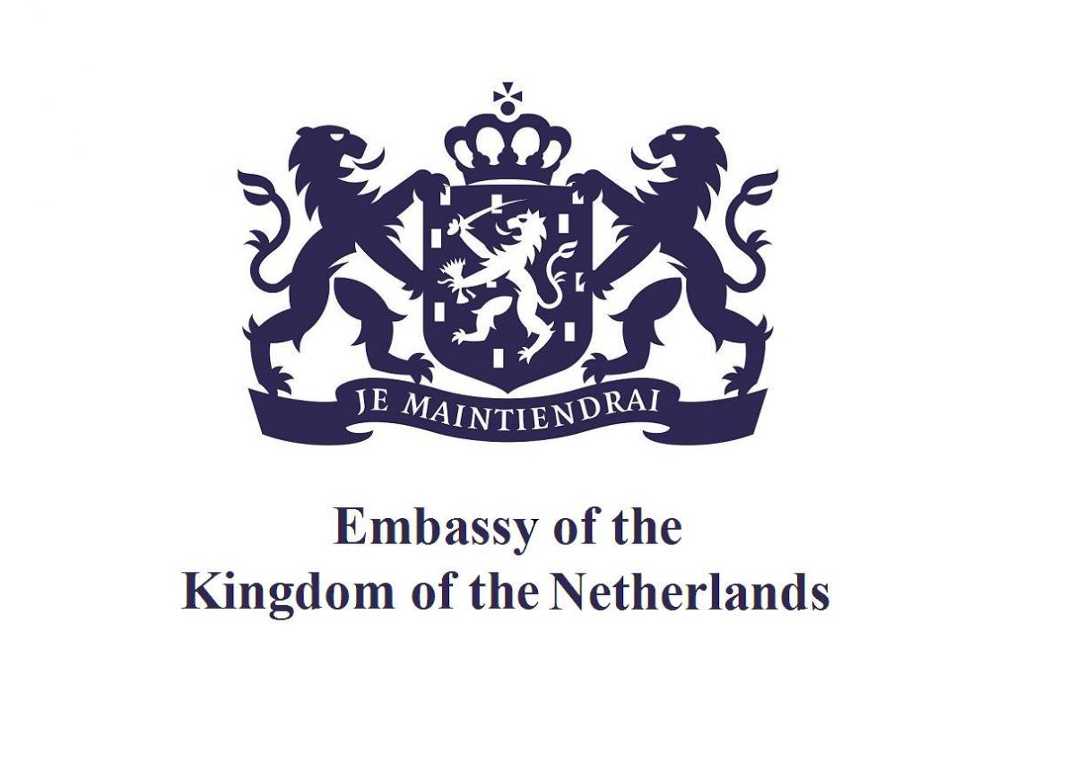 Sponsored by The Embassy of the Kingdom of The Netherlands in Lebanon