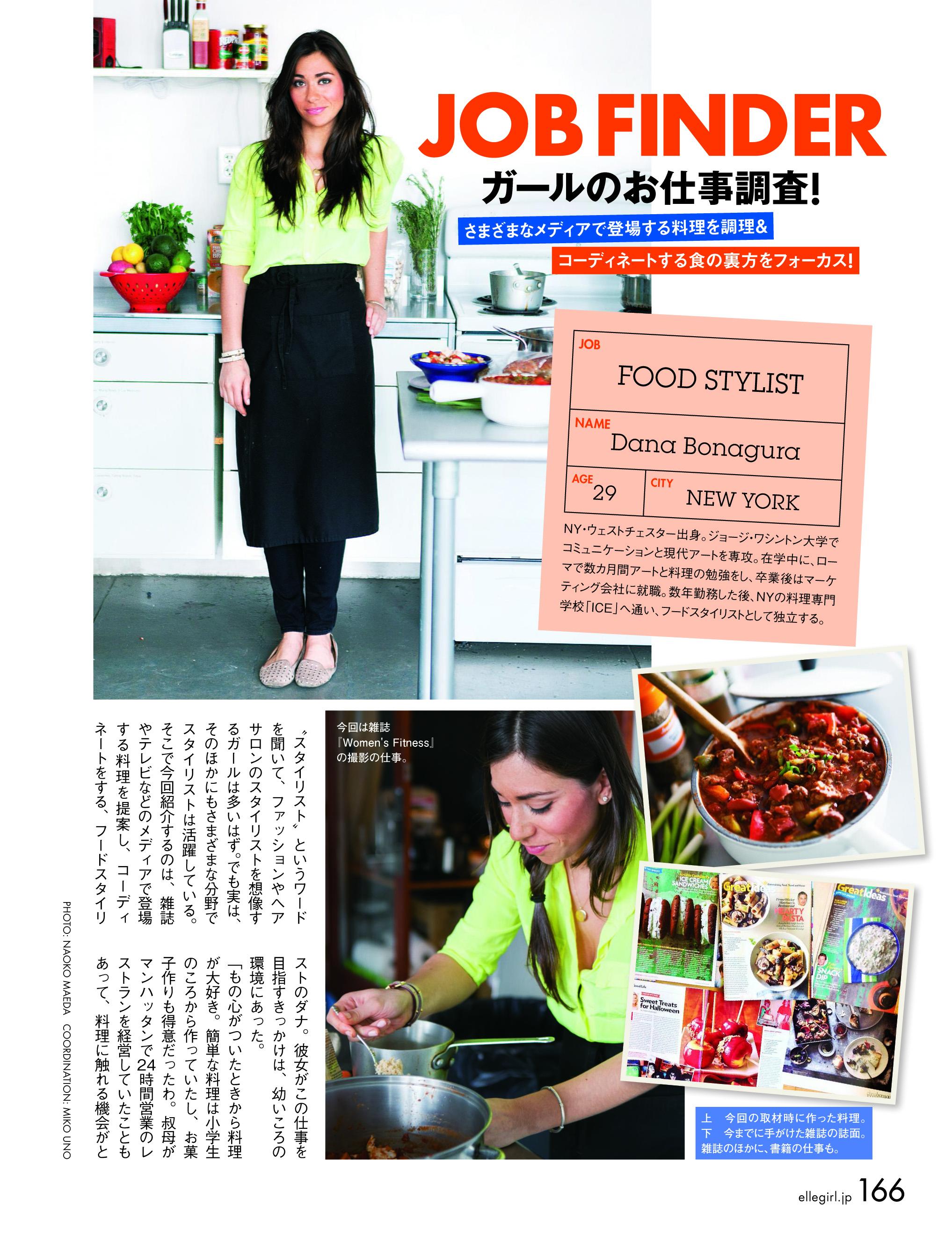 Elle Japan Interview 1.jpg