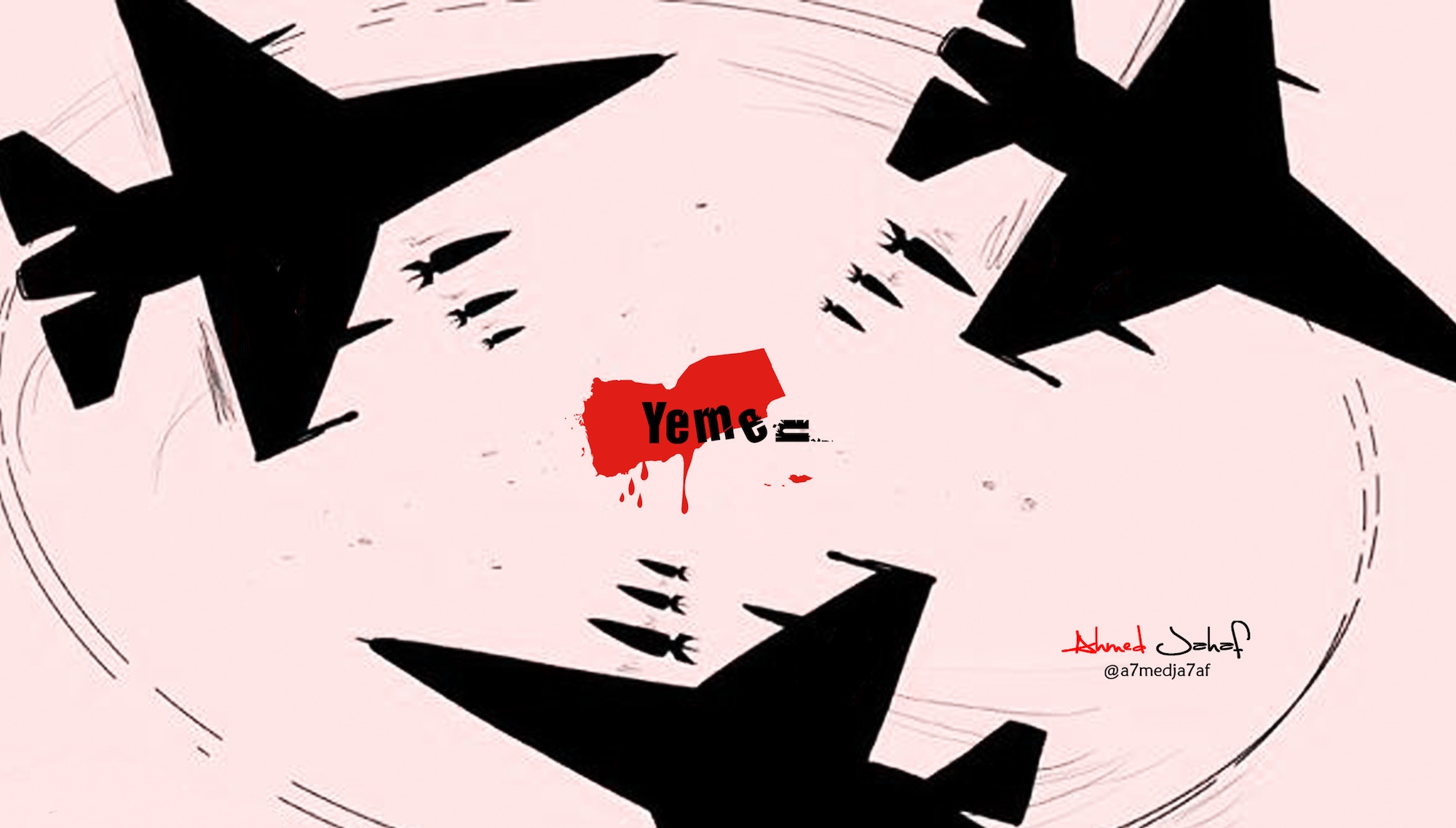 Ahmed Jahaf – 'Yemen Fly Bombs' (2016)