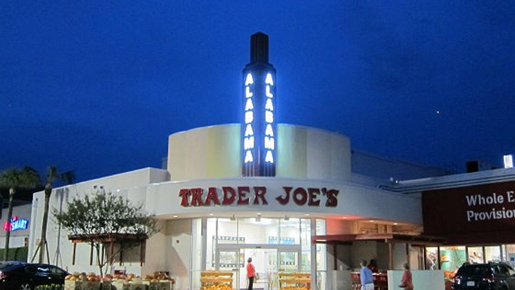 Trader Joes in the old Alabama Theater (Houston, Texas)