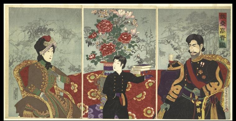 Chikanobu Hashimoto (1838-1912)   Yoshu (Hashimoto) Chikanobu. A Mirror of Japan's Nobility: The Emperor Meiji, His Wife, and Prince Haru (Fuso koki kagami), August 8th, 1887. Triptych of polychrome woodblock prints; ink and color on paper. 14 3/4 x 29 5/8 in. (37.5 x 75.2 cm). Gift of Lincoln Kirstein, 1959. Accession Number: JP3241a-c.    Location:   The Metropolitan Museum of Art, New York, NY, U.S.A.    Photo Credit:   Image copyright © The Metropolitan Museum of Art. Image source: Art Resource, NY    Image Reference:   ART501308