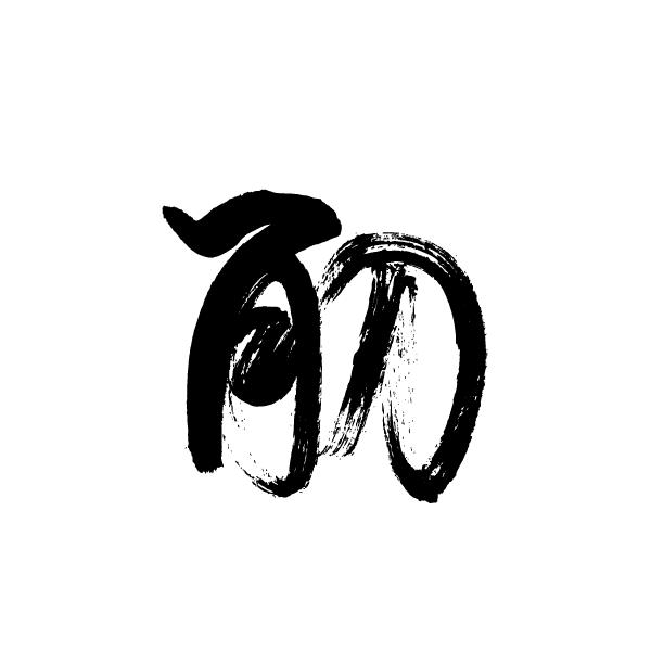 Kezurou-Kai USA