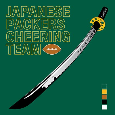 Japanese Packers Cheering Team - In 2017, a coincidental meeting of the Japanese Packers Cheering Team at their home-base bar in Japan led to an invitation for the group to visit Green Bay, Wisconsin and attend a Packers game. That experience is currently being transformed into the documentary, Japanese Packers Cheering Team.