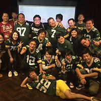 Japanese Packers Fans' Passion Pays off with Game Invite and Documentary