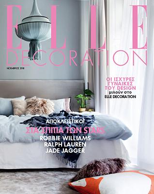 Elle Decor Greece Nov 2018 cover.png