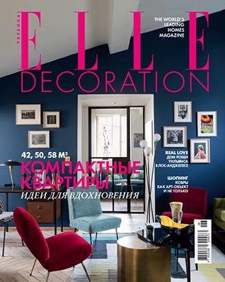 Elle Ukraine Cover.png