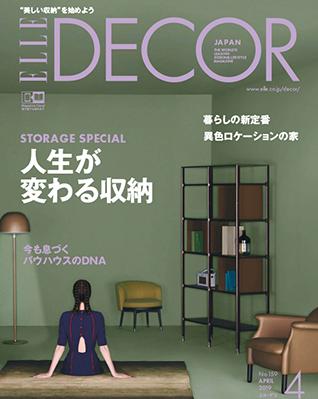 Elle Decor Japan Cover .png