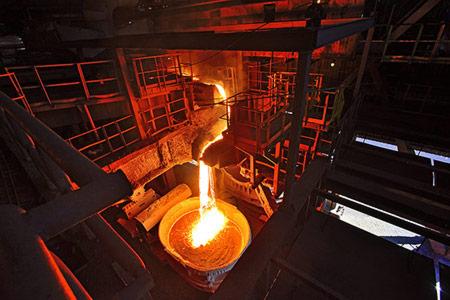 > Metalurgia