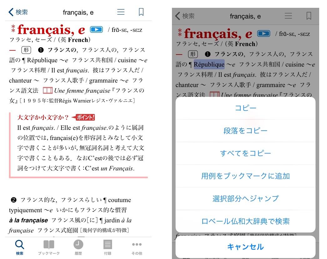 プチロワアプリ01.jpg