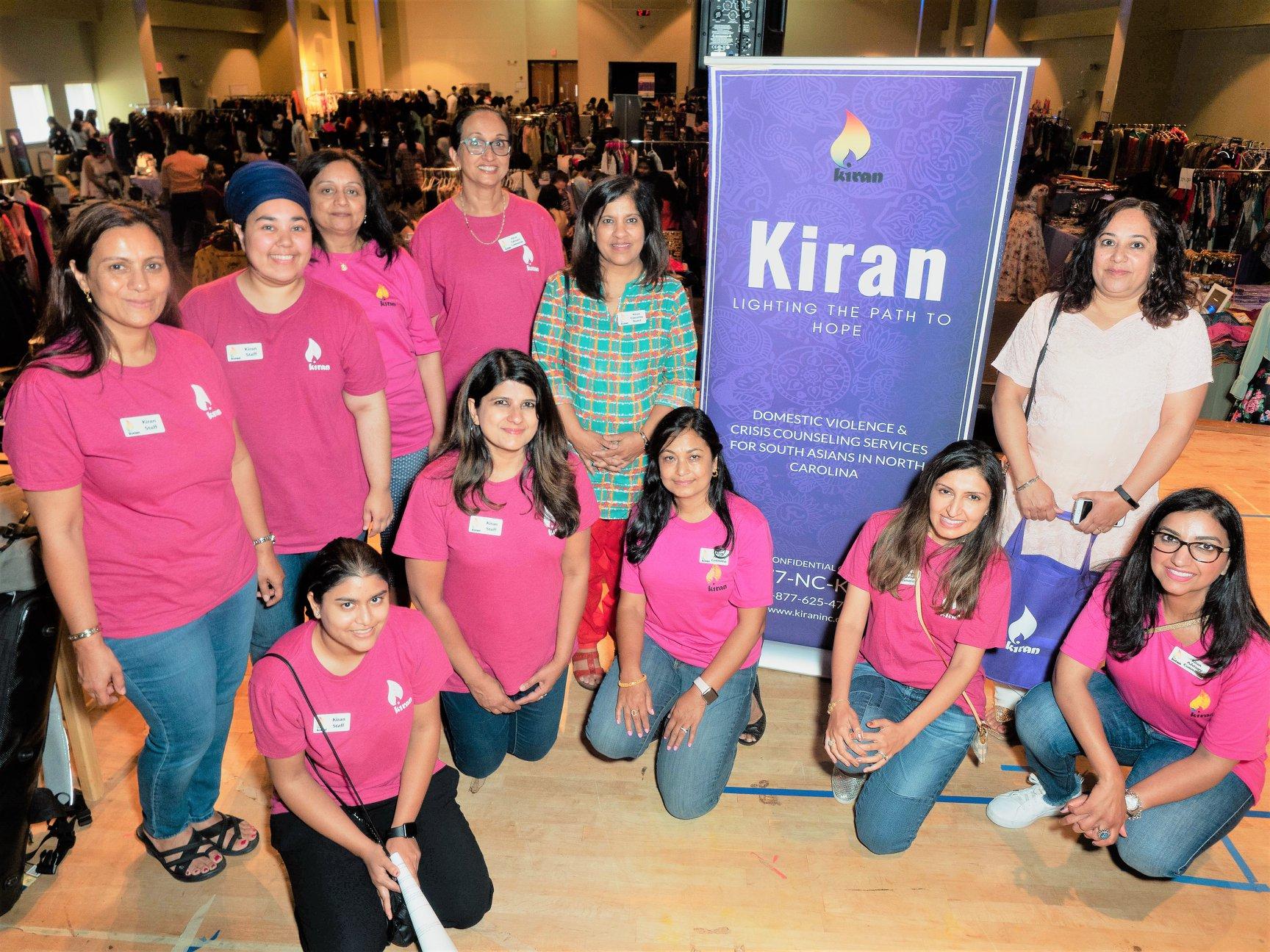 Kiran Bazaar 2018
