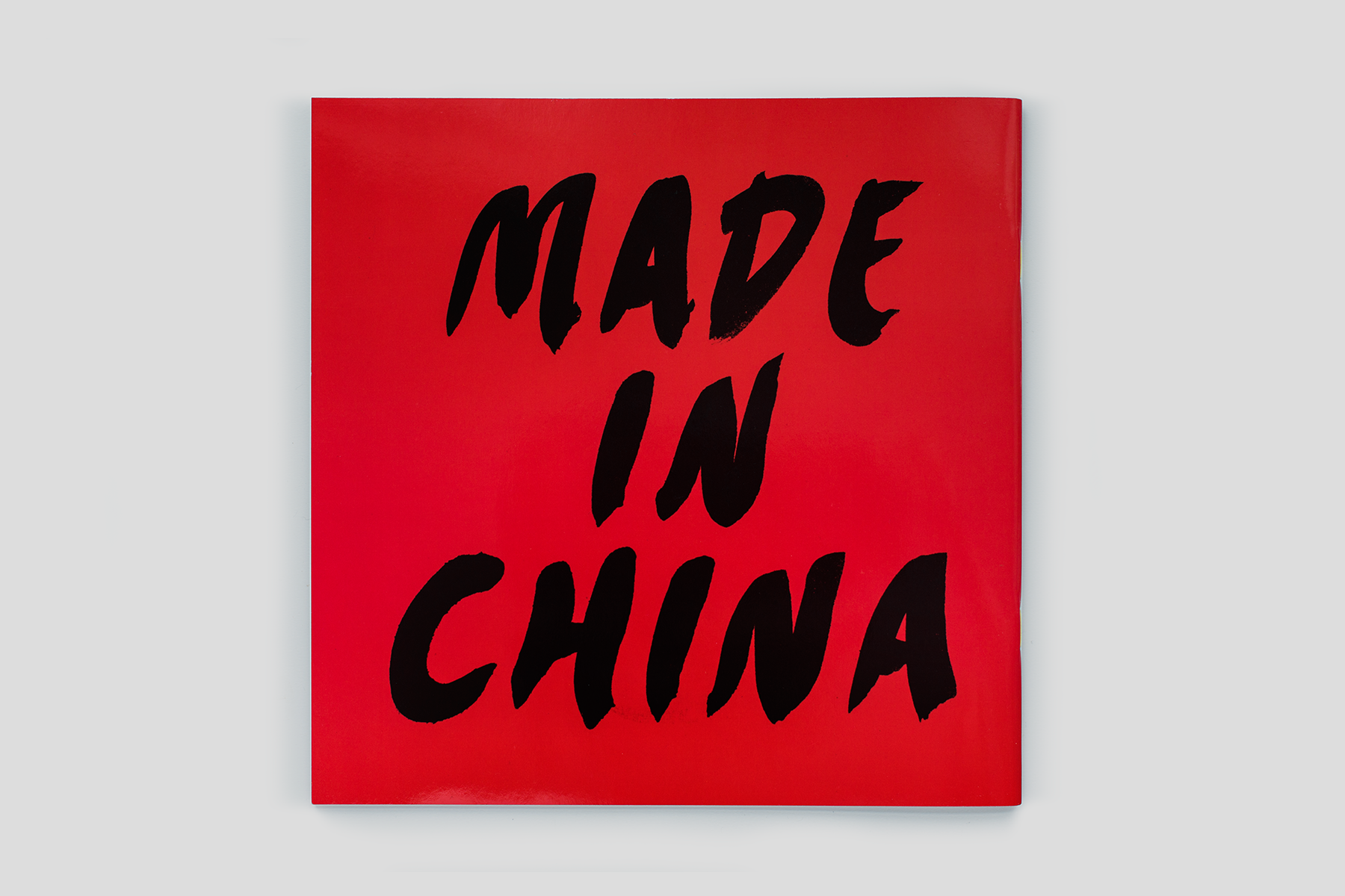 Made_in_China_0001_2.png