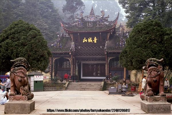 Mt-Qingcheng.jpg