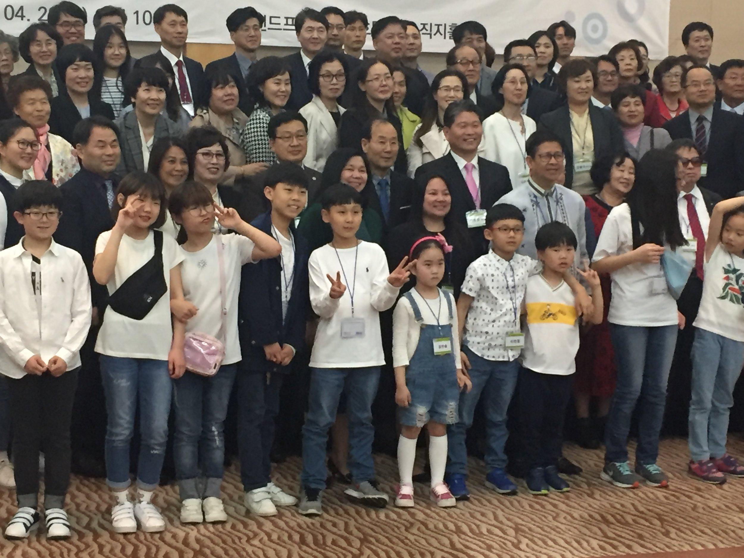 Korean Baptists