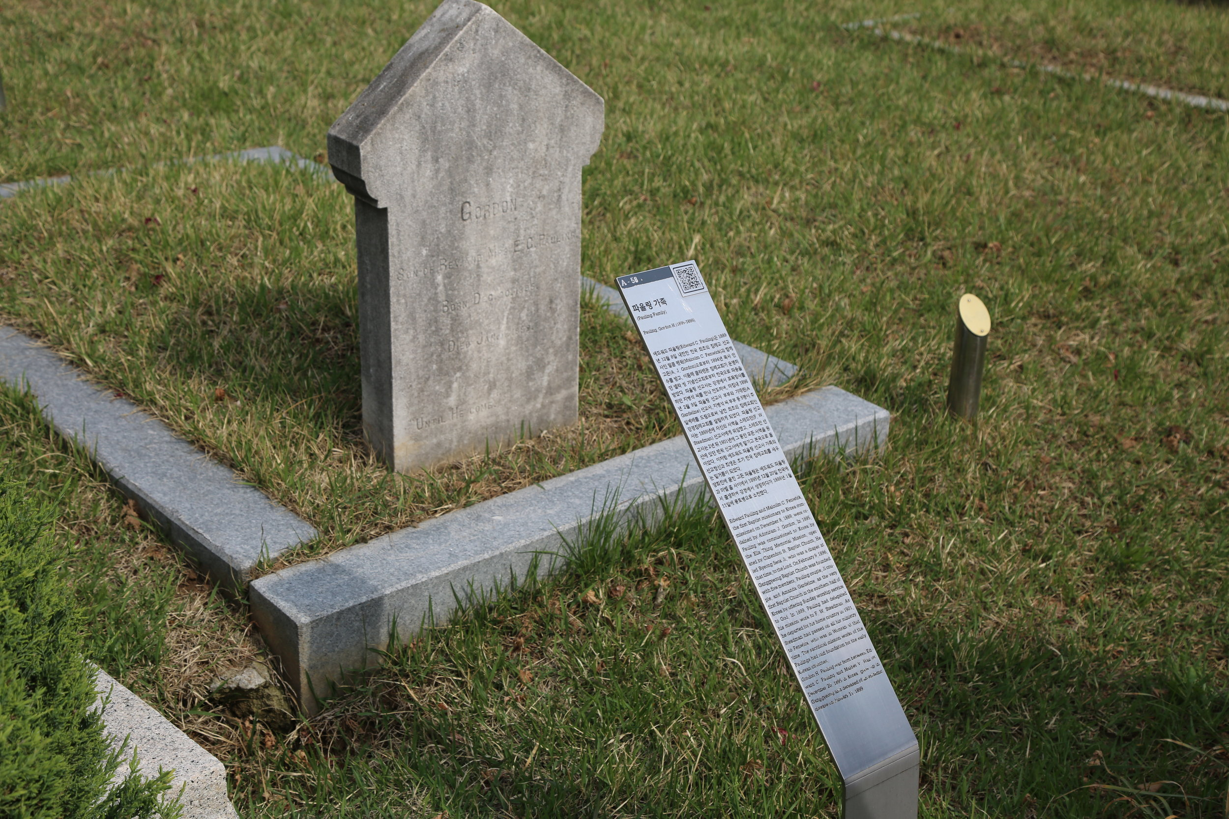 Missionary Grave Marker