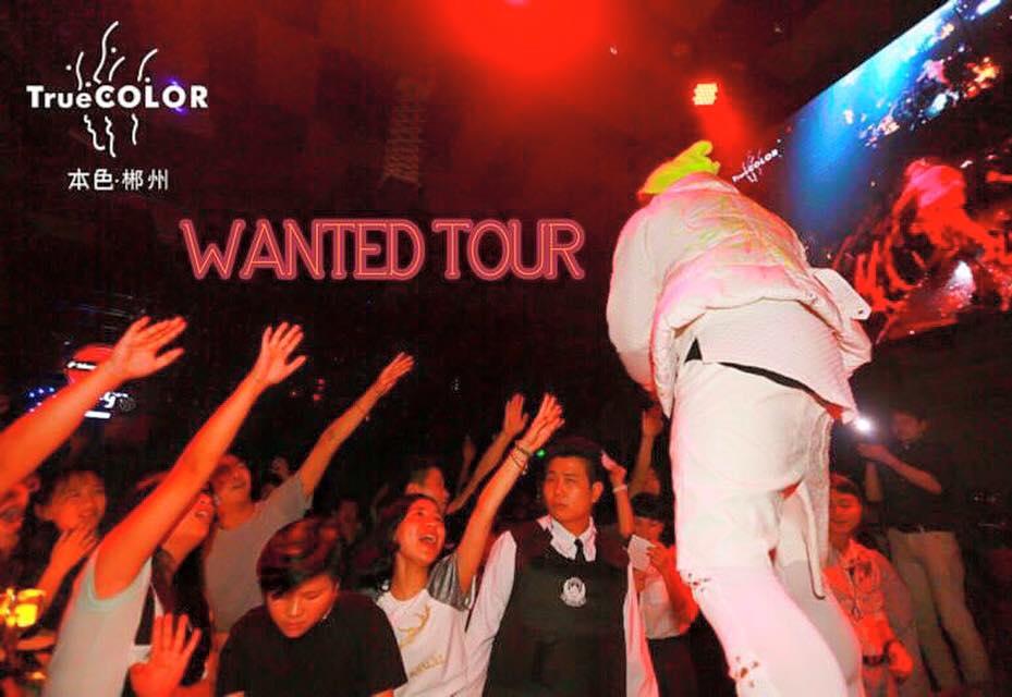 wantedtour.jpg