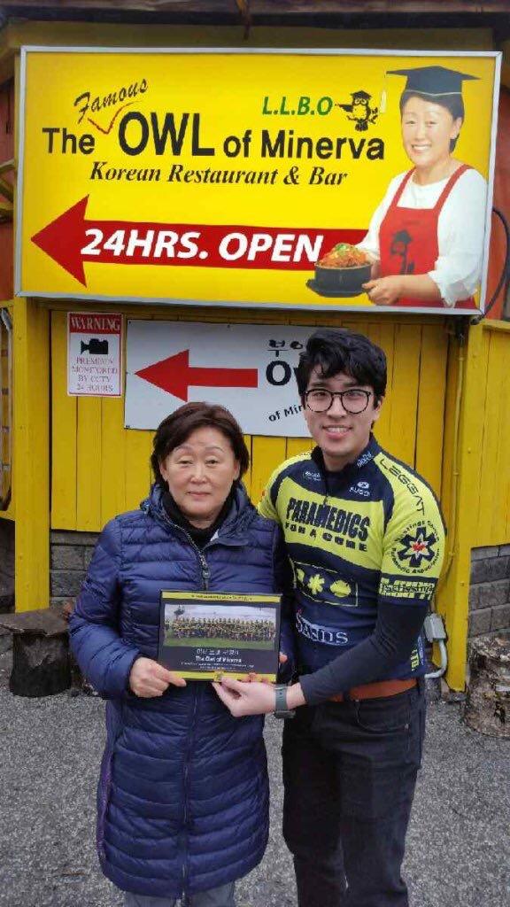 The Famous Owl of Minerva Korean Restaurant
