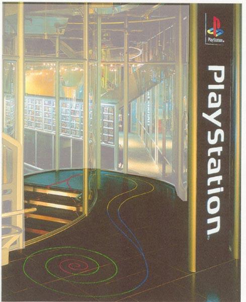 Project: Metreon    Media: Fiber Optics    Dimension: Rainbow chase floor 6' x 20'    Location: Metreon, SF
