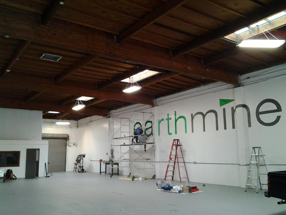 Earthmine corporate logo, Berkeley-2015