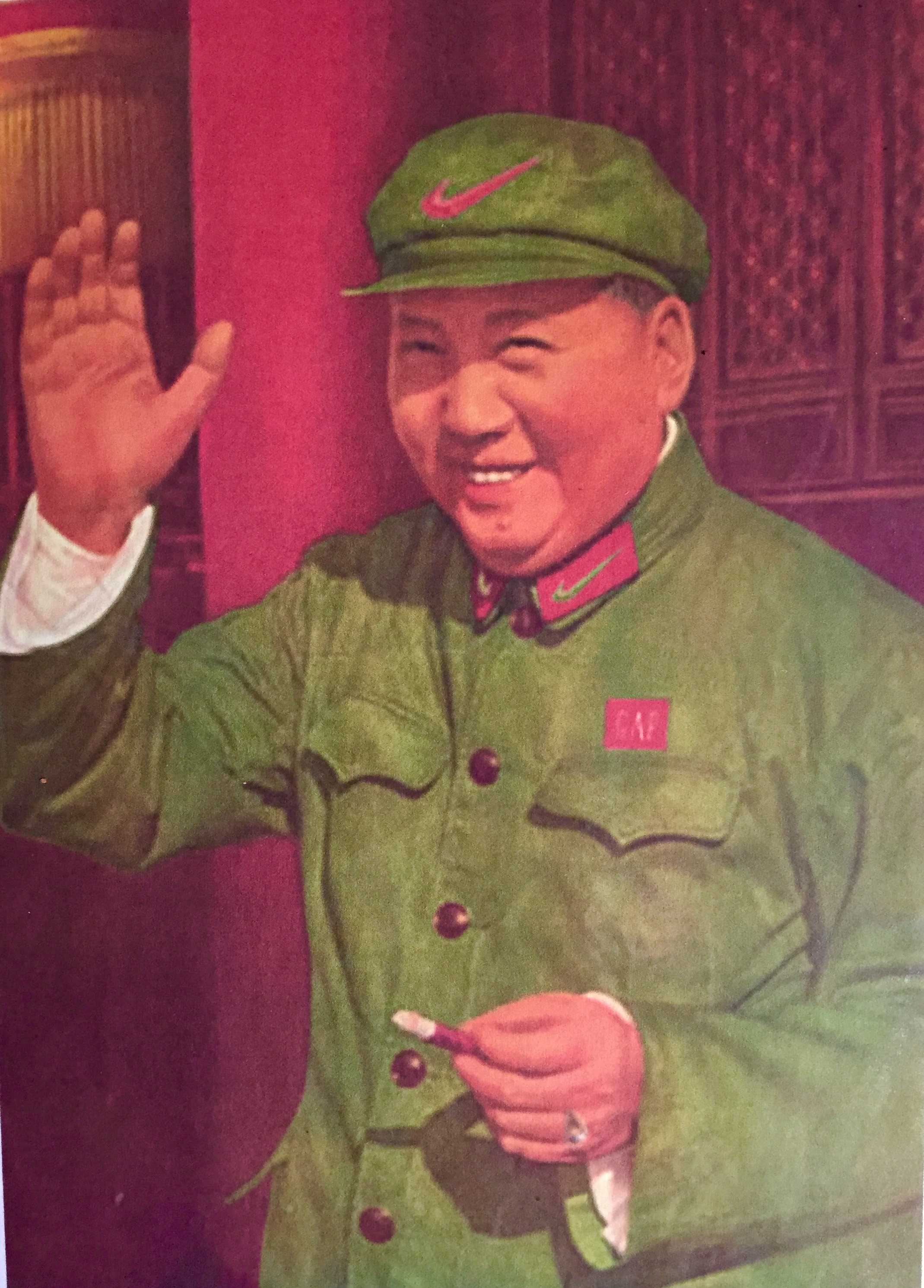 Title: Airman Mao    Media: Acrylics on Canvas    Dimensions: 3' x 5'    Collection of: Doug Wong