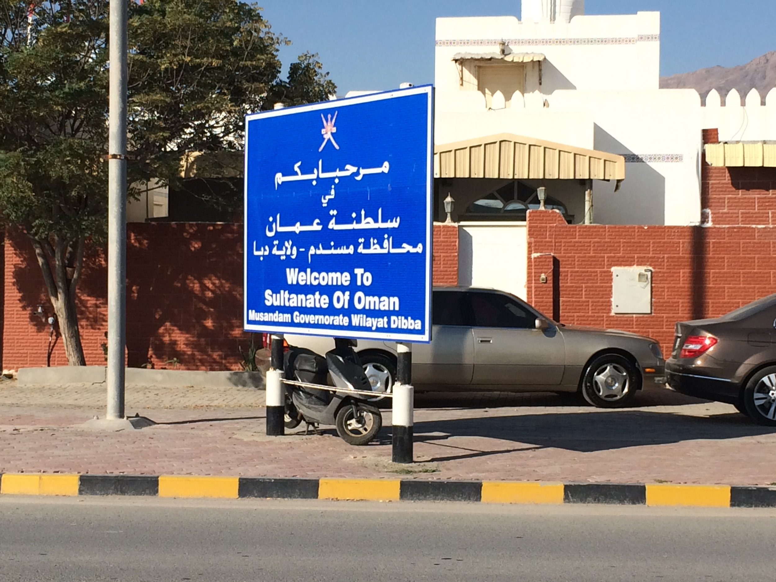 Crossing the border into the Sultanate of Oman from  Fujairah, UAE  was an experience I'd never forget.