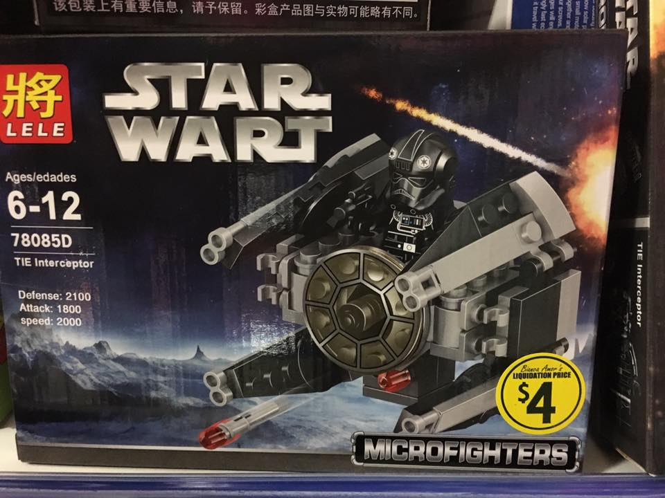Thai is my favorite.  The model looks pretty bad, but the name still makes me chuckle.  What kid wouldn't want something from Star Wart?  I wonder if the logo creator even knew what they were writing, or if they just wanted something that looked close.