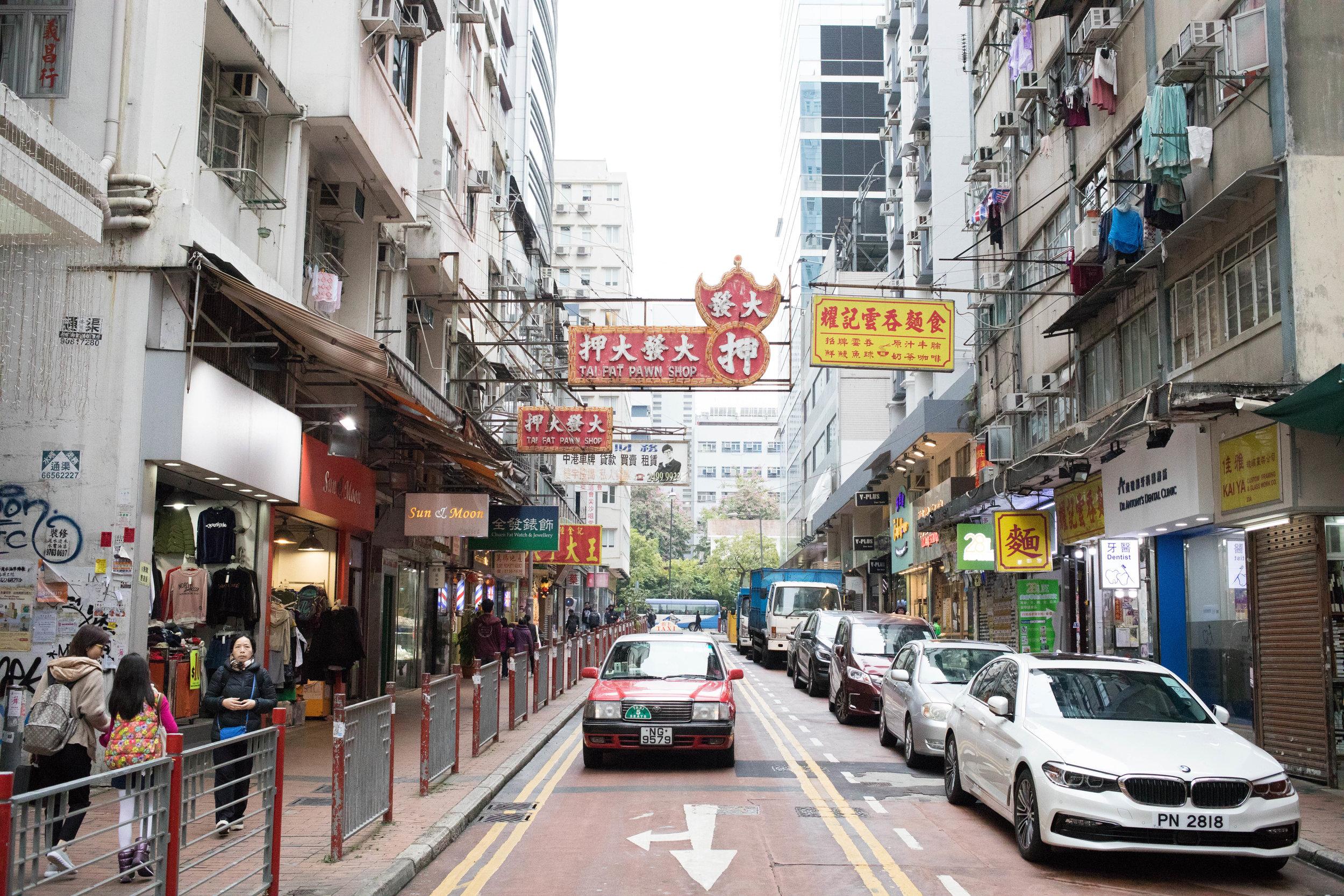 Hong Kong 2018 | J for Jamie Blog