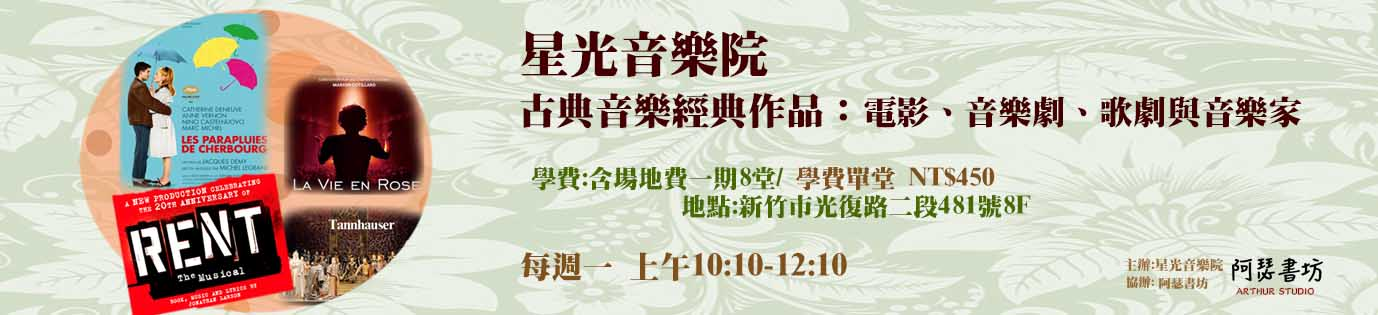 WINTTERCOURSE banner.jpg