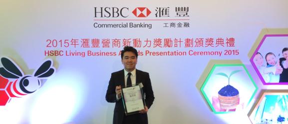 HKBC Living Business Awards 2015  Green Achievement Award