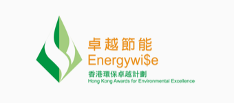 Hong Kong Green Organization Energywi$e 2015