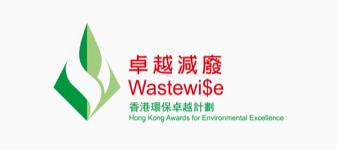 Hong Kong Green Organization Wastewi$e 2015