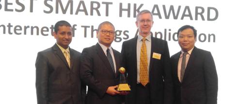 Hong Kong ICT Gold Award 2017