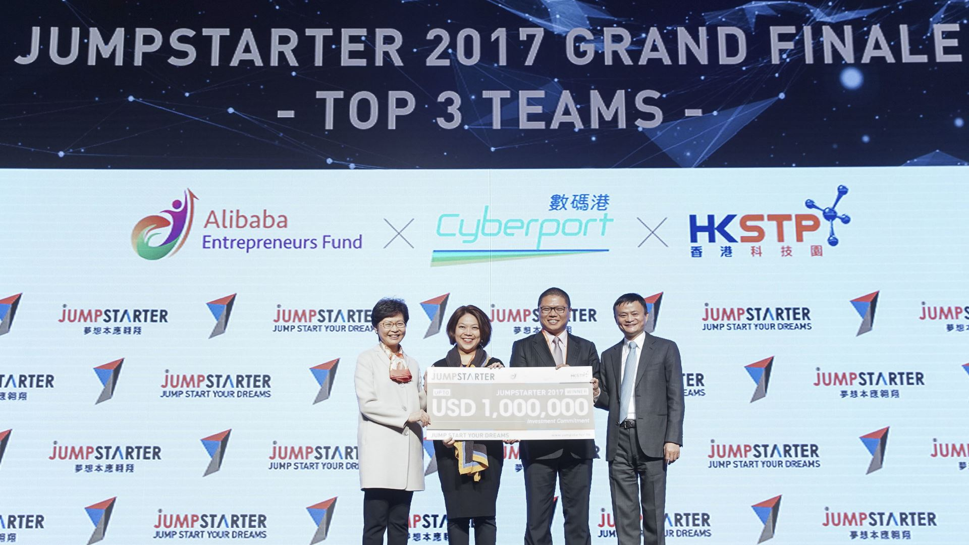 entrak energy alibaba winner.jpg
