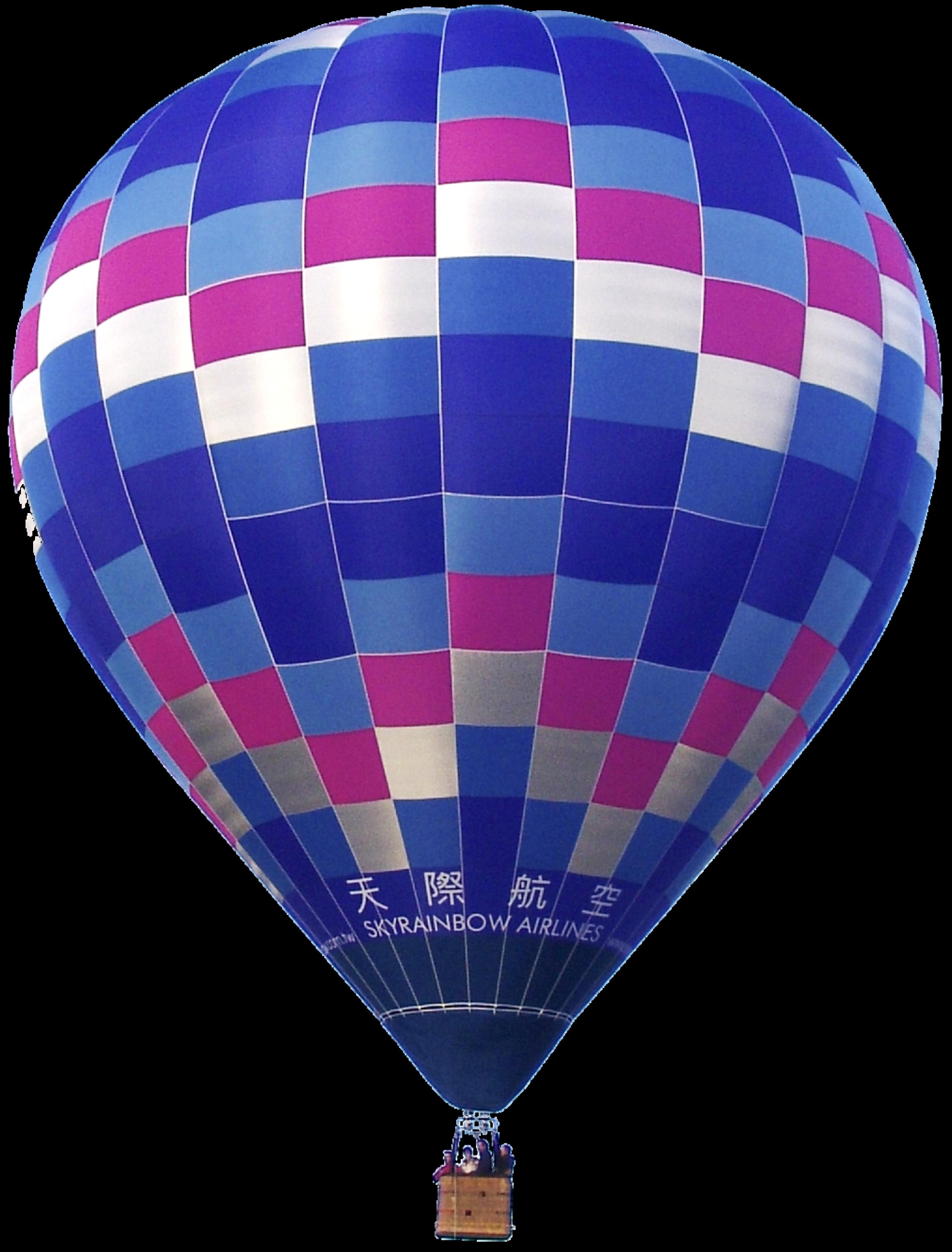 Skyrainbow Blue (Taiwan)    Pilot: Huang Chieng Shin