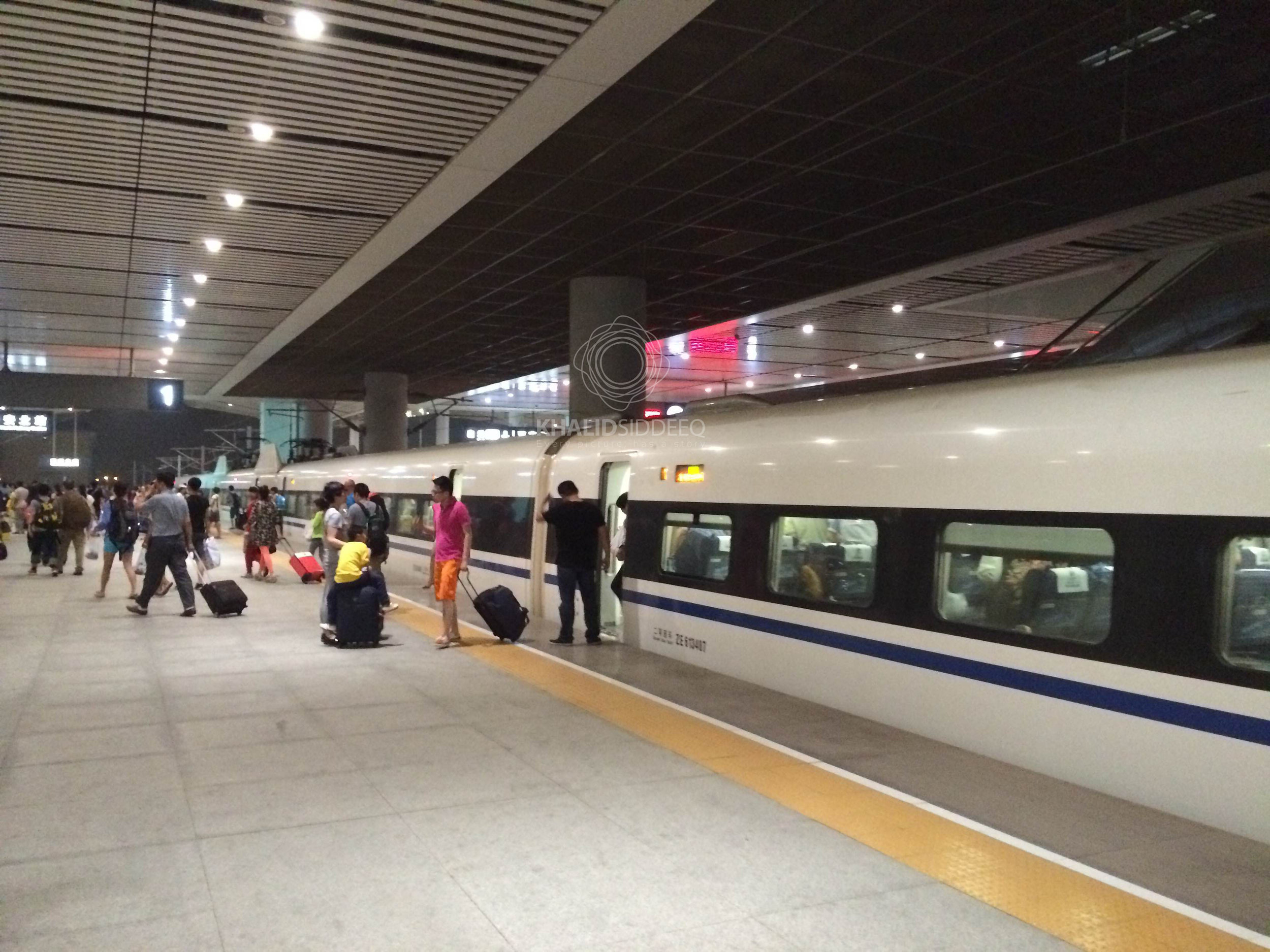 عند تجربتي لقطار فائق السرعة للمرة الأولى