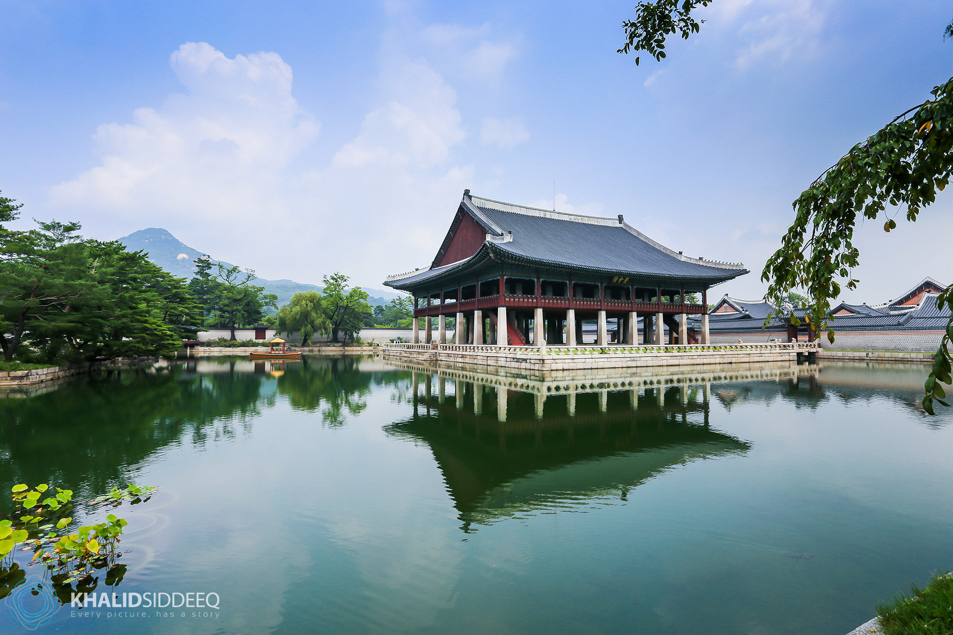 كوريا Korea