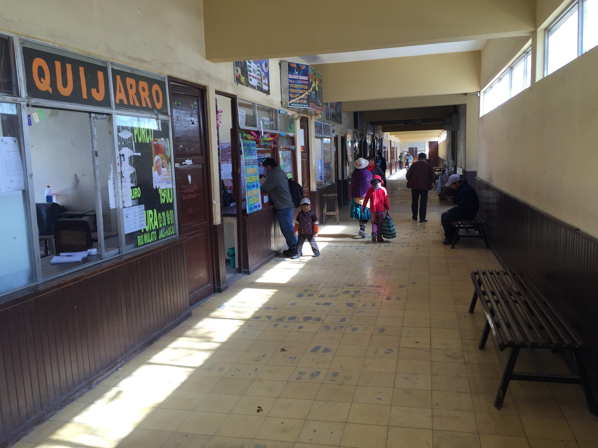 محطة الباصات القديمة في بوتوسي